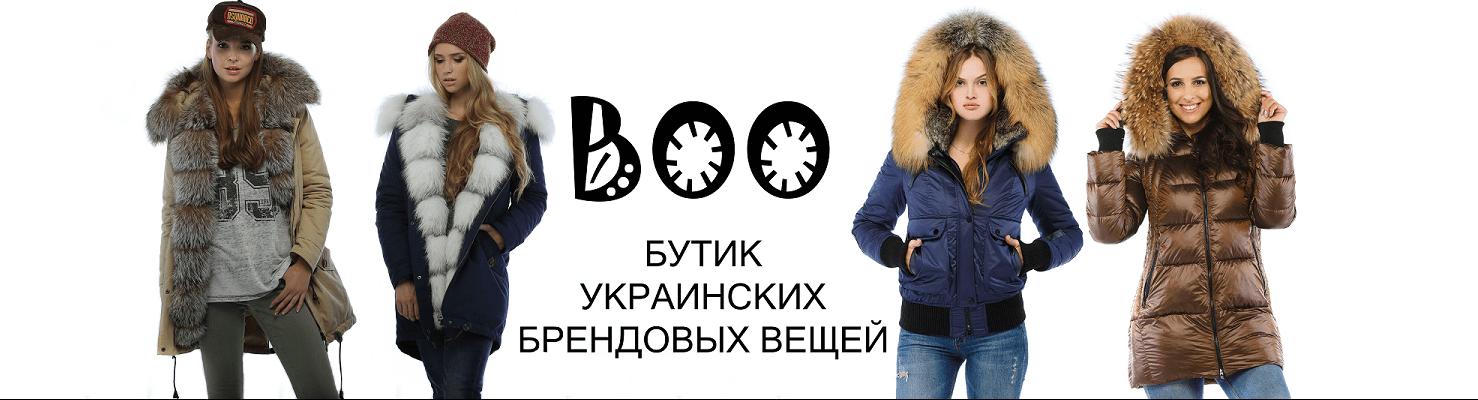 boo.com.ua Header