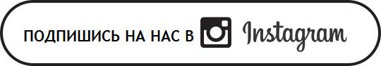 instagram boo kiev