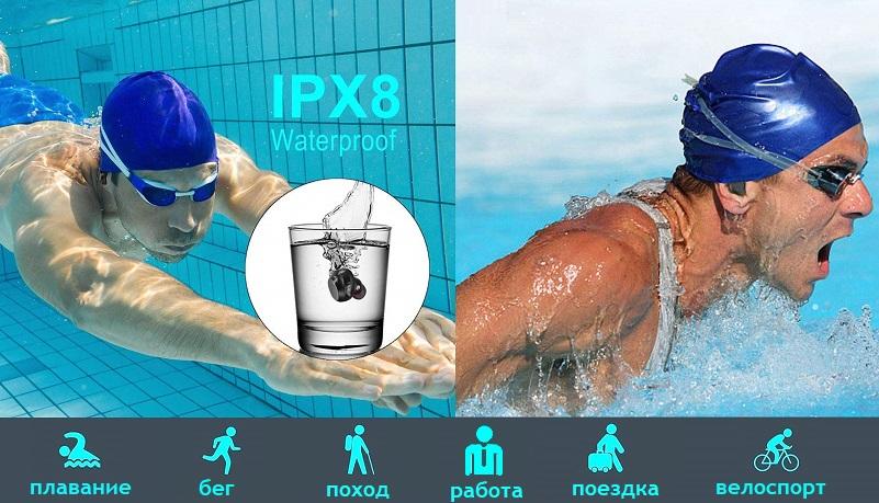 водонепроницаемые наушники ipx8