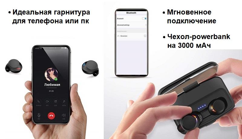 наушники-гарнитура two touch c3